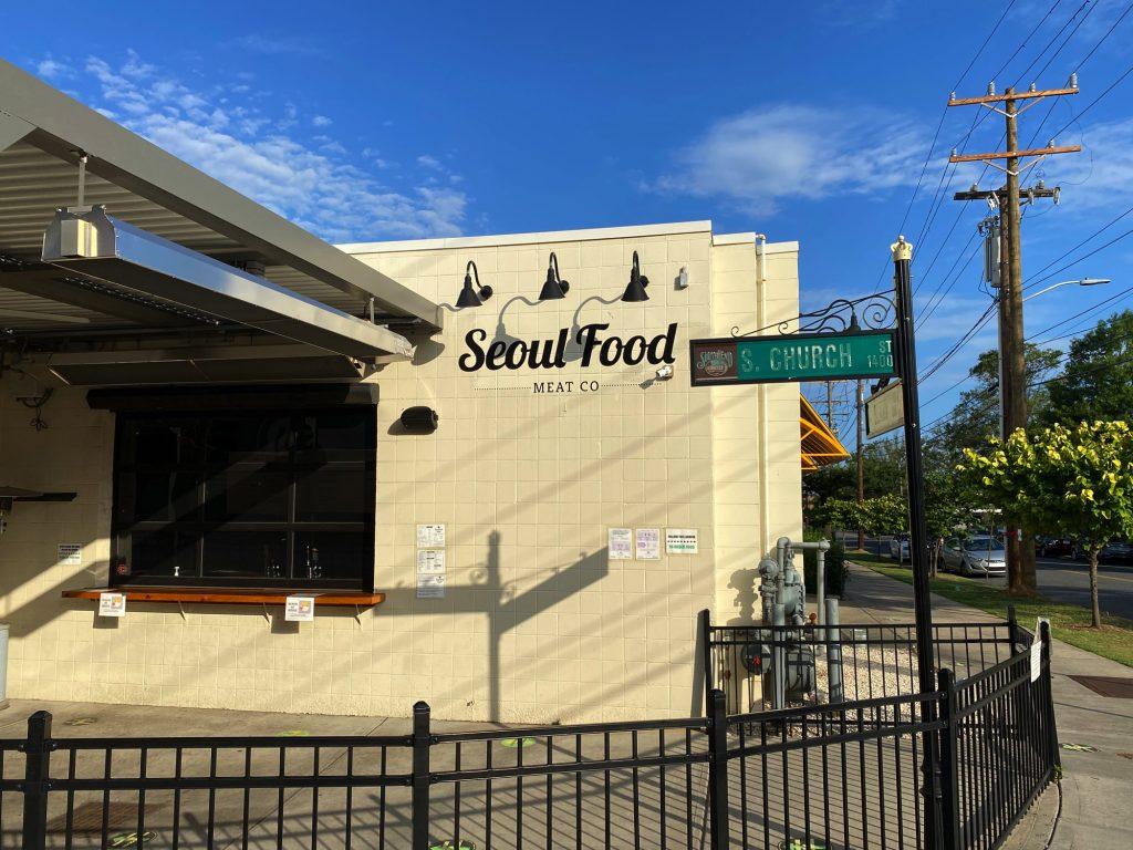 Seoul Food, South end, Charlotte NC
